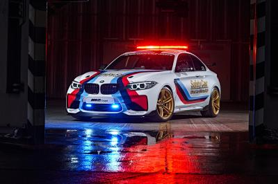 New BMW MotoGP™ Safety Car unveiled ahead of 2016
